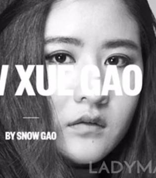 依旧无华人设计师入选 2018 LVMH设计师大奖决赛名单公布