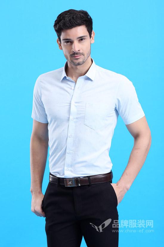 衬衫控看过来 皇卡品牌男装教你做型男