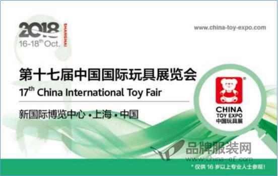 第十七届CTE中国玩具展耀世登场  因为够国际所以足够吸引力