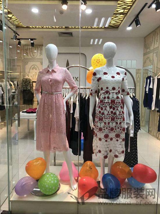 赫梵茜女装 热烈祝贺佛山高明新店开业大吉!