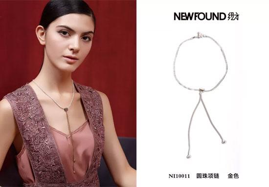 纽方时尚趋势 精致饰品 提升你的时尚指数