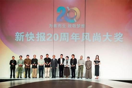百川汇海 致敬梦想 2018广东时装周春季第22届在广州开幕