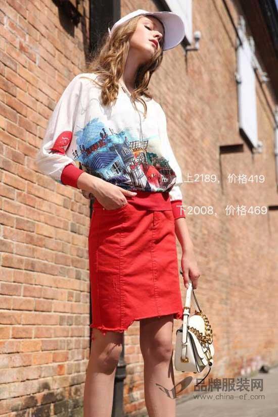 欧娅铂OUBOR潮流春装,分分钟让你变时尚街拍达人