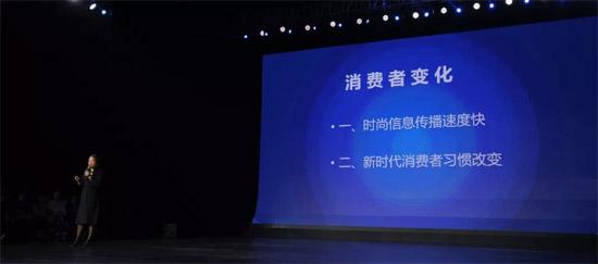 HALOHAPPY 朱丽燕时尚行业生态平台震撼发布