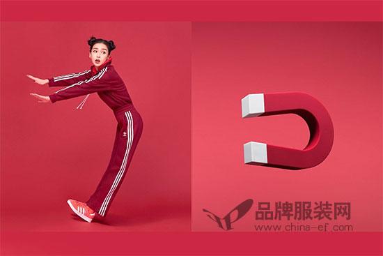 adidas Originals 2018春夏系列 四位原创代言人玩翻经典色