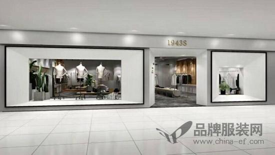 1943S男装 杭州新天地G193广场即将盛大开业