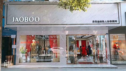 好消息 湖南永州市冷水滩区乔帛新店即将开业
