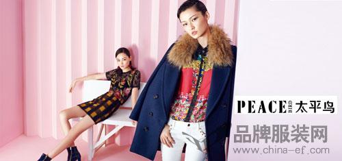 从2017中国女装销售排行榜前十 看2018女装流行趋势