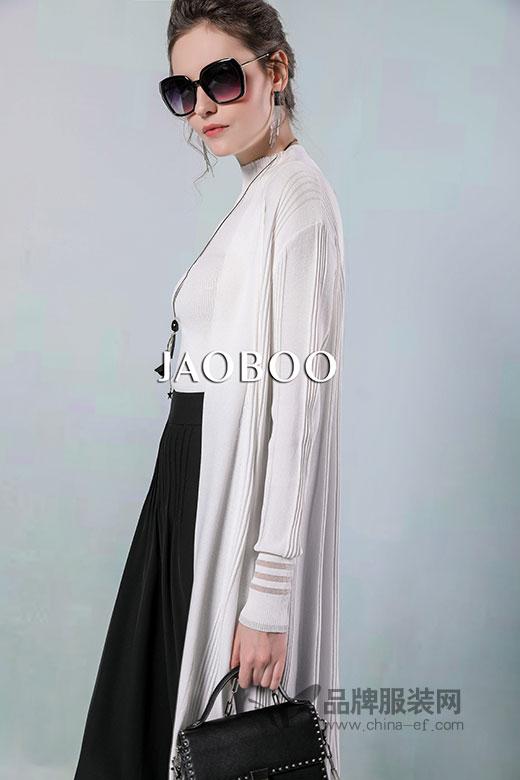 送给腿粗的姑娘们——JAOBOO乔帛女装搭配攻略