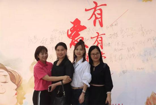新凤舞2018秋冬新品发布会暨广东百万终端表彰大会圆满成功