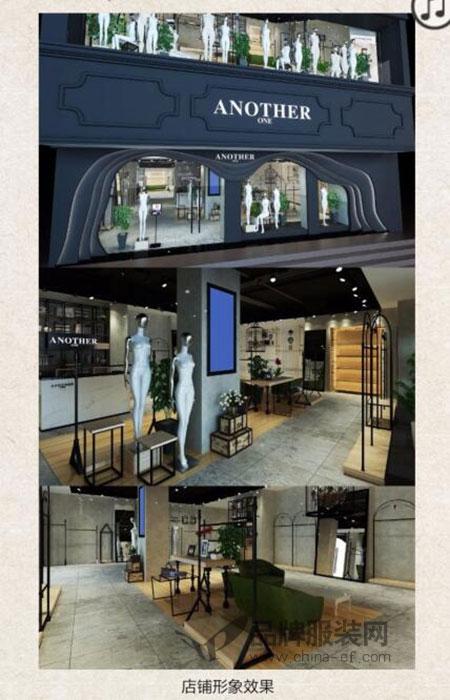 恭喜ANOTHER ONE贵州凯里店将于明天正式开业