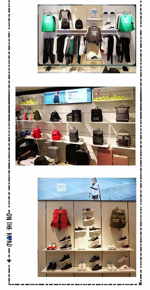 ELLE Active STORE 重庆大融城店升级开幕