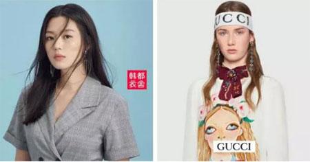 GUCCI设计总监有可能会选择韩都衣舍吗?