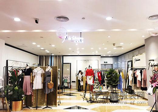 祝贺光线花园武汉世贸店、重庆凯瑞商都店双店同庆