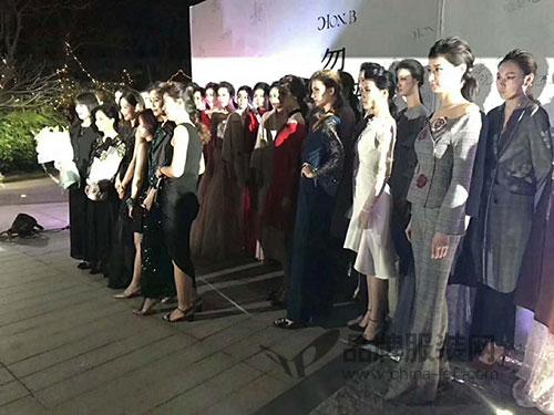 HON.B红贝缇2018年秋冬新品发布会圆满落下帷幕