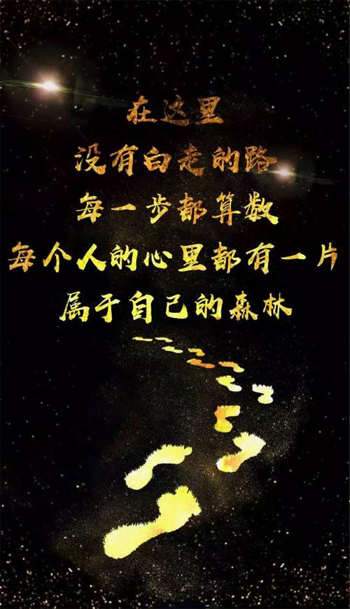 """江南""""疯玩"""" 荣耀加冕进行时 下一个标杆封王是你吧"""