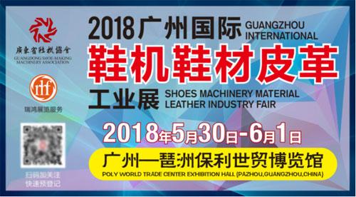 广州琶洲保利世贸博览馆 5月30日新技术品让你眼界大开