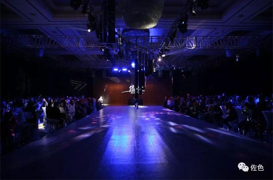 佐色女装2018秋季新品发布会圆满成功