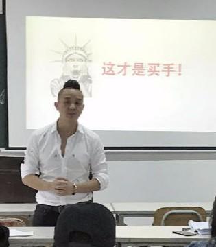 香港服装学院全新一期买手课程正式开课啦!