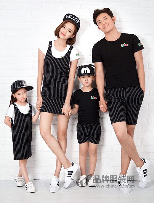 52017品牌2018春夏亲子装 展现淋漓尽致的爱