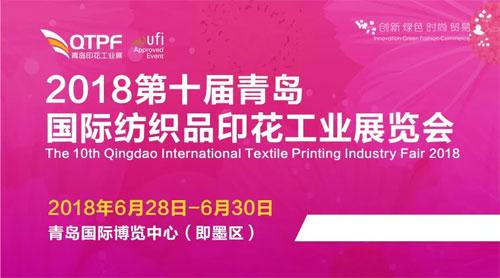 纺织机械及印花工业展分享全国各省纺织<a href='http://www.china-ef.com/pic/'  style='text-decoration:underline;'  target='_blank'>服装</a>产业集群地区名单