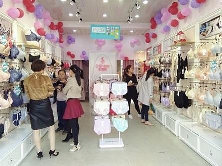 欧诗雨内衣加盟店开一家内衣加盟店要具备什么条件?