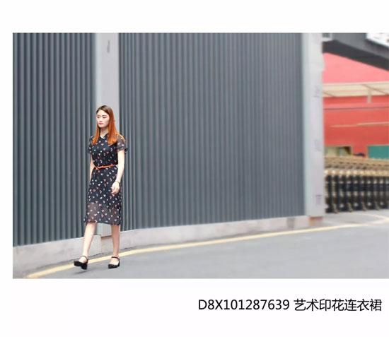 帝伦奴那品牌女装2018夏季新品 艺术的饕餮盛宴