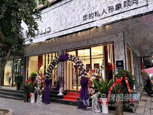 热烈祝贺JAOBOO乔帛贵州望谟店隆重盛大开幕