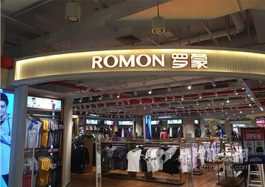 热烈祝贺ROMON罗蒙上海卜蜂莲花店盛大开业