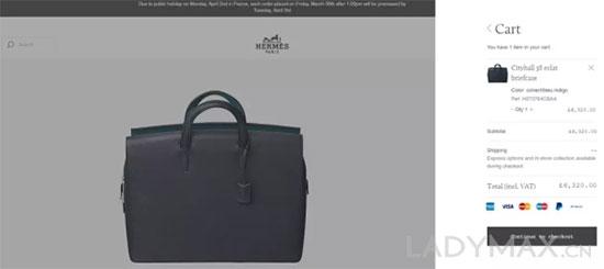 数字化潮流挡不住 爱马仕终于开始在网上卖手袋