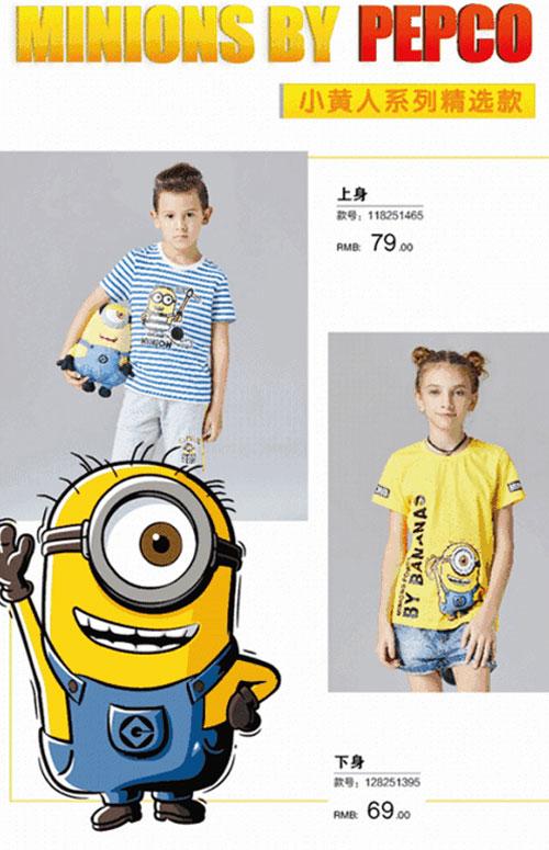 小猪班纳:童年遇见小黄人 今年夏天 不萌不行!