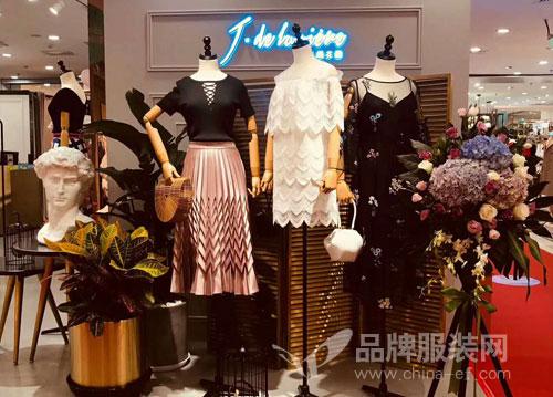 祝贺光线花园女装重庆开业 品牌加盟启动中