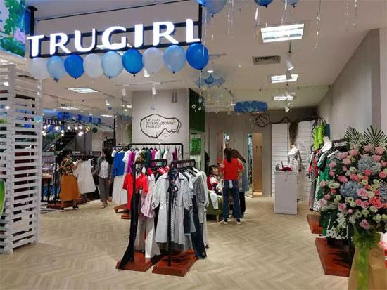 TRUGIRL楚薇薇品牌新店开业 赶走冷空气