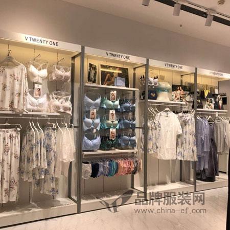 热烈祝贺V21内衣东莞松山湖万科店盛大开业
