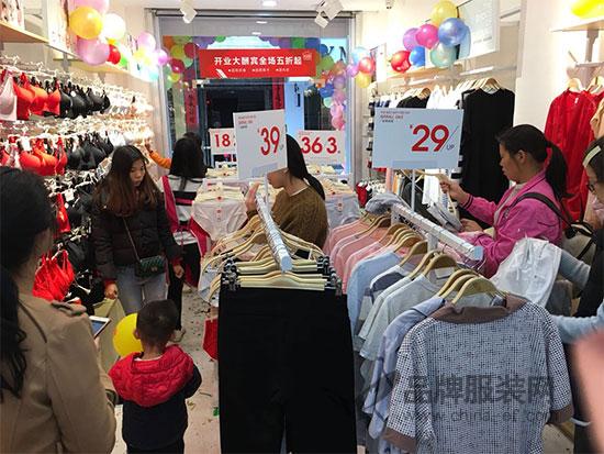 热烈祝贺茂名沙琅都市新感觉内衣店盛大开业