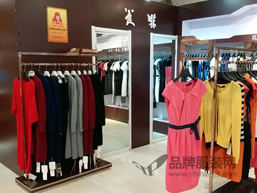雀啡女装4月新店开业 成功进驻山西省长治市凯德广场