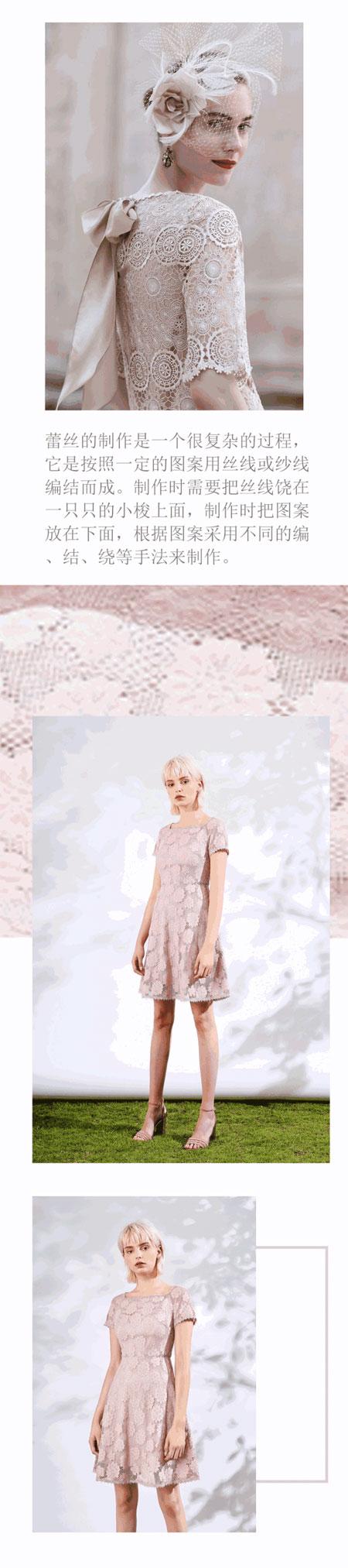 2018夏季红凯贝尔女装新品系列新鲜出炉
