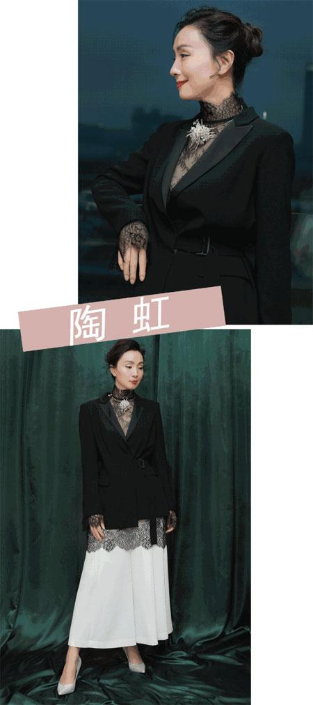 2018春季曼娅奴女装最新明星示范搭配指南