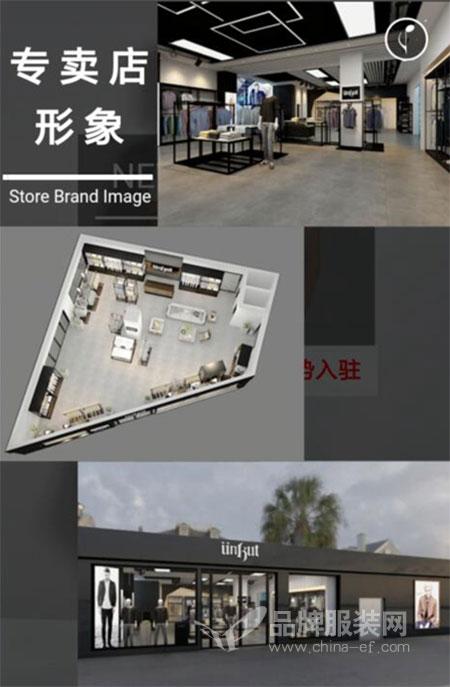 热烈祝贺恩咖男装重庆大融城店盛大开业