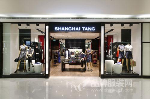上海滩服饰——不仅是一个品牌 更是中国文化传承