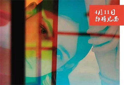 CHIHIRO BY s.k新帽馆2018新品发布会邀请函
