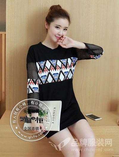 2018格蕾斯<a href='http://news.china-ef.com/list-83-1.html'  style='text-decoration:underline;'  target='_blank'>女装</a>――看过这几款服装的女人都说要剁手