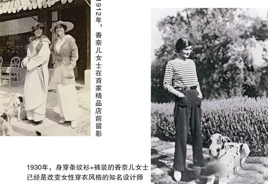 那些年 香奈儿女装曾经带给我们的时尚