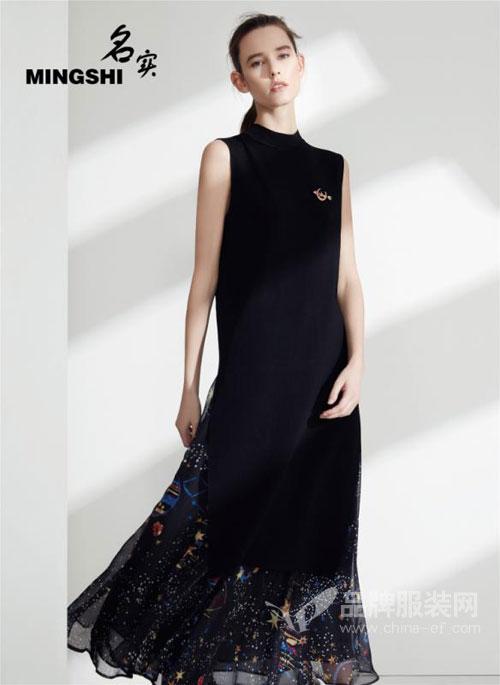 2018连衣裙怎么搭配? 名实品牌女装春夏最新款