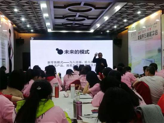 抢滩2018 热烈祝贺易缇秀战略启动会顺利召开