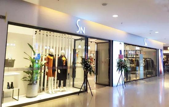 SN品牌女装新店入驻 更新您的时尚地标