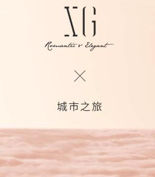 雪歌XG18冬