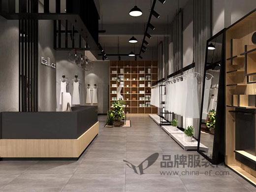 四川广元Eall.cz意澳二店130多平米生活馆即将开业