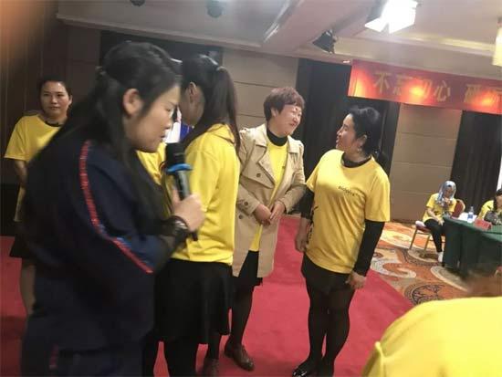 热烈祝福艾慕内衣新零售 赢战2018大型培训会宁夏站震撼举行