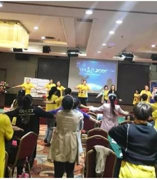 热烈祝贺艾慕内衣新零售 赢战2018大型培训会宁夏站震撼举行